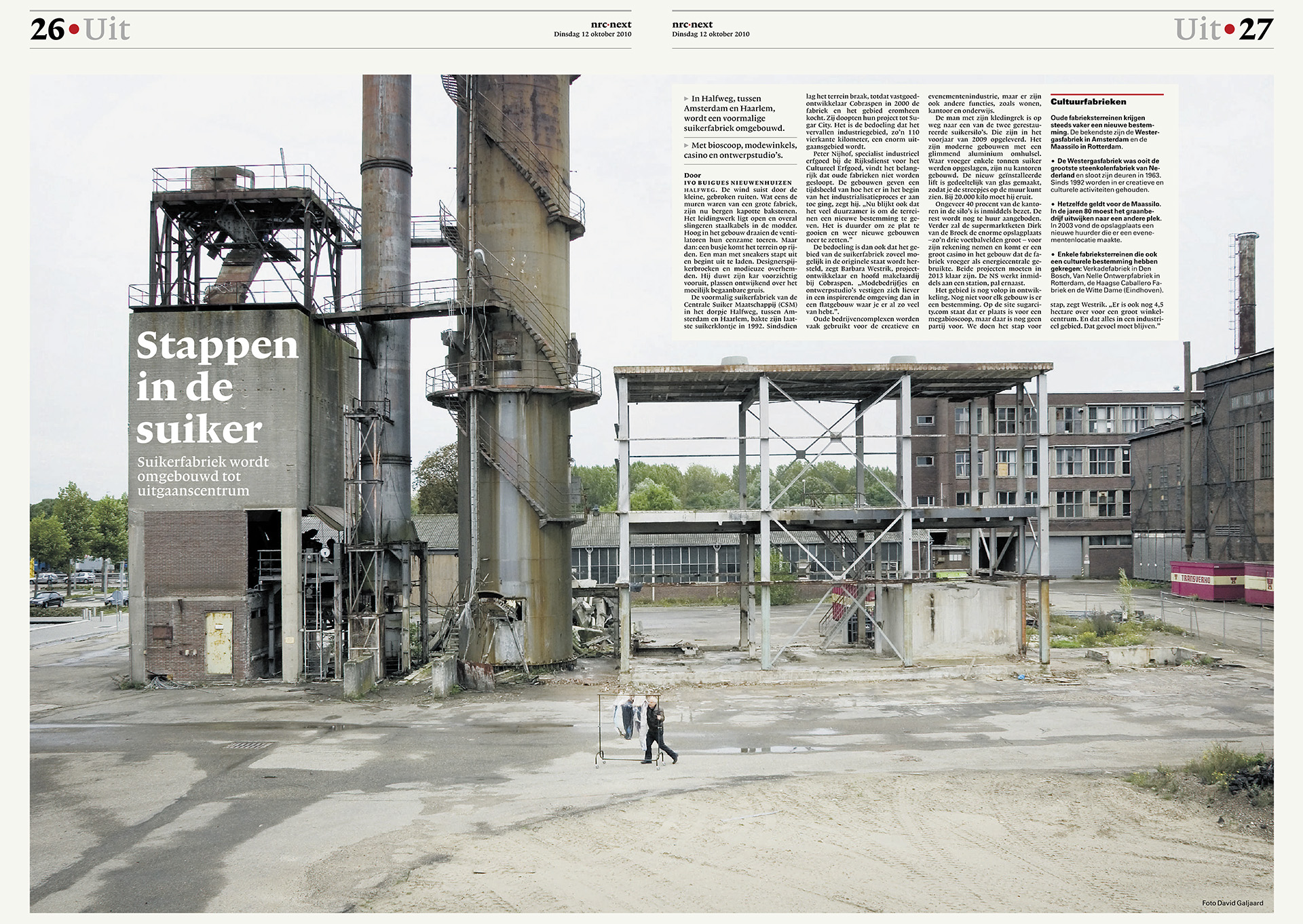 NRC Next - Suikerfabriek - David Galjaard