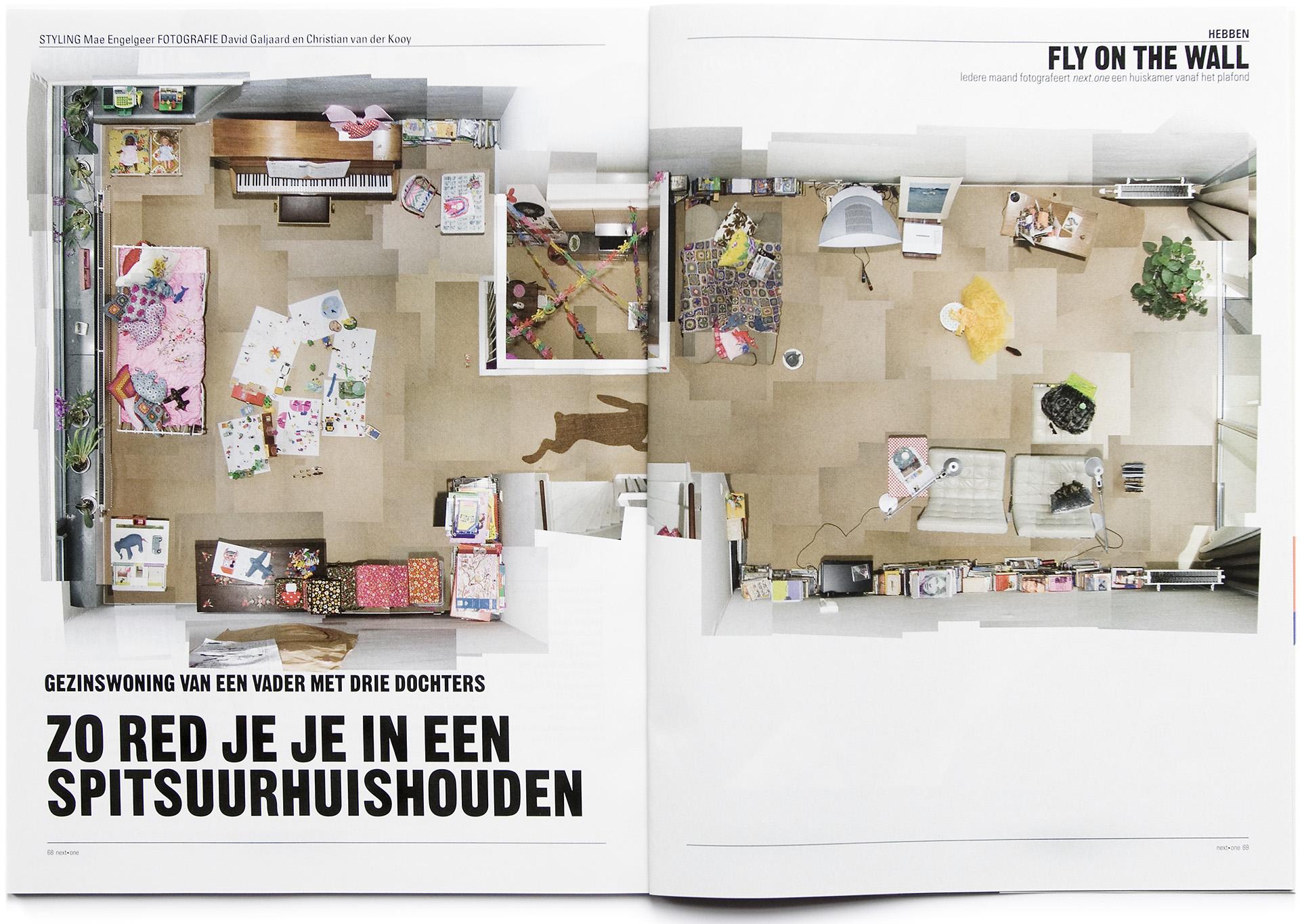 NRC One - Fly on the wall - 2008 - David Galjaard